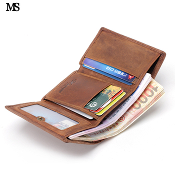 MS Casual Men Genuine Leather Credit Card Case ID Cash Coin Holder Wallet Mini Organizer Bifold Hasp Brown Q351 - discount item  50% OFF Wallets & Holders