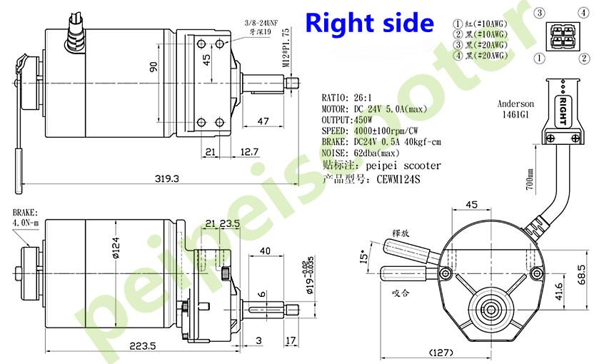 CEWM124S-RIGHT
