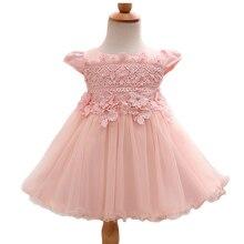 Menina roupa do bebê recém-nascido do bebê vestidos de princesa menina rosa champanhe da dama de honra da princesa vestidos vestido pricesa nacido recien