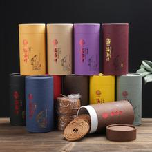 Natural Sandalwood Incense Home Fragrance Coil Aromatherapy Deodorant Toilet Floral Hygienic