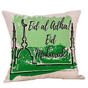 Image 5 - Eid Al Fitr Linha Carta Padrão Almofada Lance Fronhas Capa de tecido Super macio Casa Cama Fronha Travesseiro Cobre