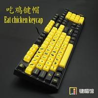 108pcs/pack PBT customized personality Mechanical keyboard key caps for PUBG heat sublimation key cap