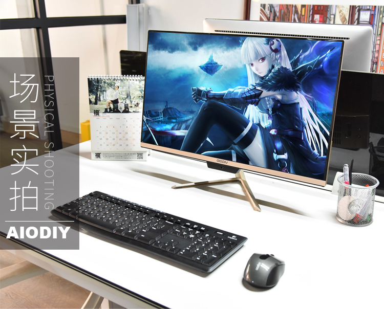 OEM DIY With 20-24 Inch Lcd Monitor Panel And CPU I7/i5 RAM 8GB SSD 120GB All In One Business Office Games Desktops Pc