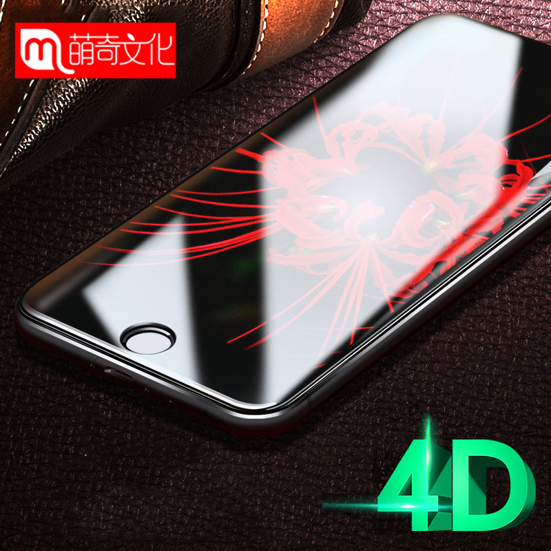 4D Round <font><b>Curved</b></font> Edge <font><b>Tempered</b></font> <font><b>Glass</b></font> For iPhone 8 7 plus <font><b>Full</b></font> Cover Protective Premium For iphone 6 6s Plus <font><b>Screen</b></font> Protector <font><b>Film</b></font>