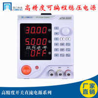 ETM-3010P four display computer programming DC regulated power-supply 30V10A continuous high precision adjustable