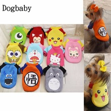 B43 New Winter Pet Dog Clothes For Small Dogs Warm Puppy Dogs Cats Outfit Cartoon Print Dog Coat Jacket Soft Cotton Clothing