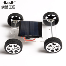 PW M92  DIY Mini RC Solar Car Technology Invention Funny Puzzle Education Car Toy
