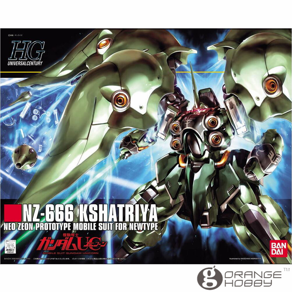 OHS Bandai HGUC 099 1/144 NZ-666 Kshatriya Mobile Suit Assembly Model Kits ohs bandai hguc 116 1 144 msn 06s sinanju mobile suit assembly model kits