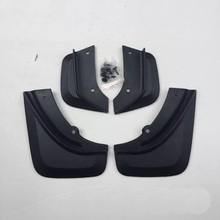 Free Shipping High Quality ABS Plastics Automobile Fender Mudguards Mud Flaps For 2013-2017 VOLVO V40