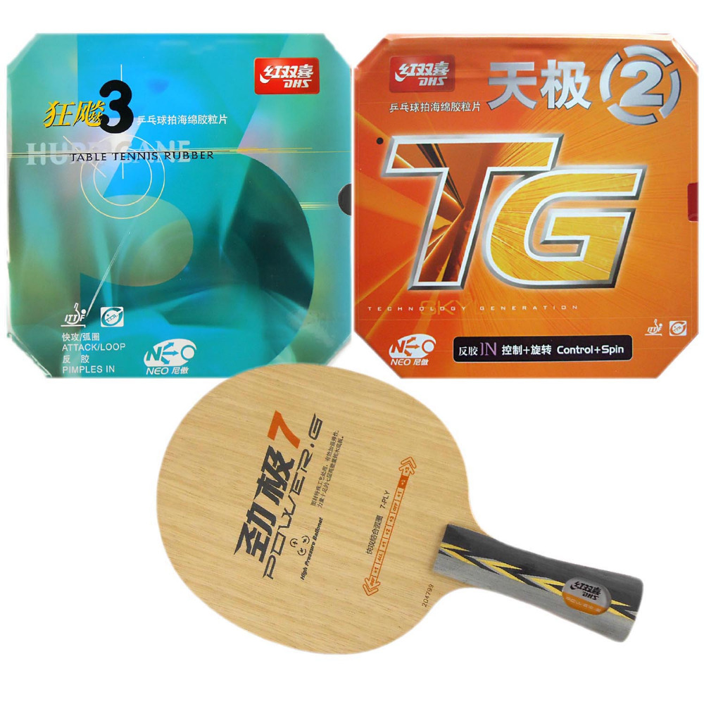 Pro Combo Racket DHS POWER. G7 PG7 PG.7 PG 7 with NEO TG2 and NEO Hurricane3 2015 Factory Direct Selling-in Table Tennis Rackets from Sports & Entertainment