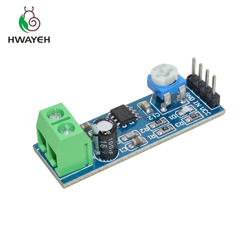 LM386 Audio Power Amplifier Module 200 Times Gain Amplifier Board Mono Power Amplifier 5V-12V Input