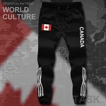 Канада канадцев мужские спортивные штаны комбинезон штаны трек грузов пот Фитнес Повседневная Нация Страна Флаг 2017 хлопок новый ca