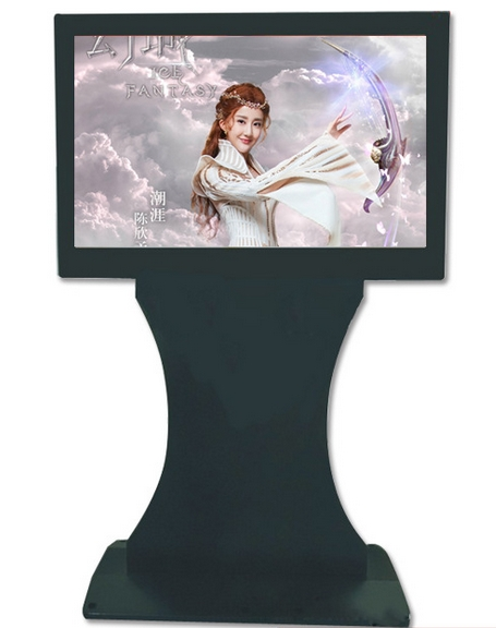 1080p Lg Lcd Tft 42 46 55 65 Inch 3g 4g Wifi Lcd Full HD Free Standing Outdoor Waterproof Outdoor LED Screen Display