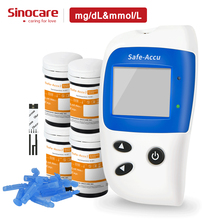 (mg/dL VS mmol/L)Sinocare Safe Accu2 Exact Glucometer &100 Test Strips 100 Lancets Blood Glucose Meter Blood Sugar Test Diabetes safe third country vs non refoulment