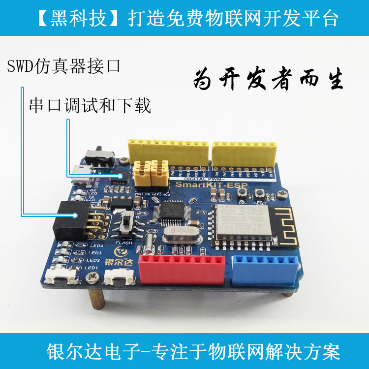 ESP8266 serial port WIFI module Internet of things STM32F103 lua wifi nodemcu internet of things development board based on cp2102 esp8266