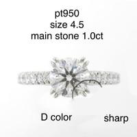 DF Moissanite Diamond 1 CT Engagement Ring with side Moissanite Stones in PT950