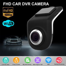 VicTsing DVR автомобильный рекордер навигация FHD 1080P монитор Автомобильный видеорегистратор ADAS камера ADAS Android g-сенсор USB водительская рекордер камера