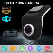 VicTsing DVR Auto di Navigazione Registratore FHD 1080 P Monitor Dell'automobile DVR ADAS Macchina Fotografica ADAS Android G-sensor USB di Guida registratore Della Macchina Fotografica