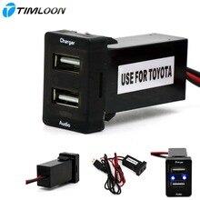 Coche 5 V 2.1A Interfaz USB Cargador de Enchufe y Toma de entrada de Audio USB se utiliza para TOYOTA, Camry, Corolla, Yaris, RAV4, Reiz, Land Cruiser