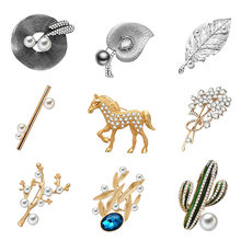 FUNIQUE 2018 Imitation Pearl Brooches Enamel Flower Leaf Horse Brooch Pins For Women Badges Collar Dress Crystal Clothes Jewelry(China)