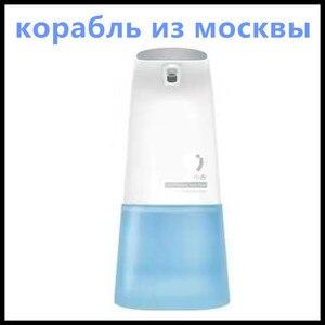 Image 1 - (Ru Ship) Xiaomi MiniJ Auto indukcja spienianie mydło dispensner inteligentna ręka Mi pralka myjnia 0.25s indukcja podczerwieni bezdotykowe mydło