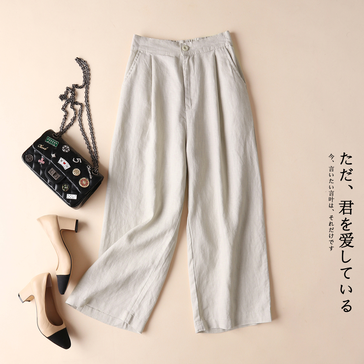 2018 spring and summer cotton and linen wild   wide     leg     pants   linen thin casual   pants   OL professional   pants   loose nine   pants   women