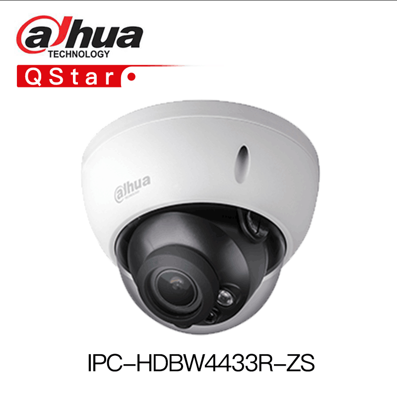 dahua-ipc-hdbw4433r-zs-4mp-h265-ip-camera-replace-ipc-hdbw4431r-zs-cctv-camera-with-50m-ir-vari-focus-27-135mm-1080p-ip67