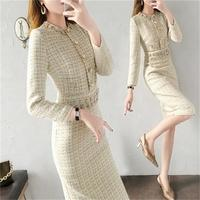 Fashion Dress women's Autumn/spring New High end woolen French temperament small fragrance bottoming dress women