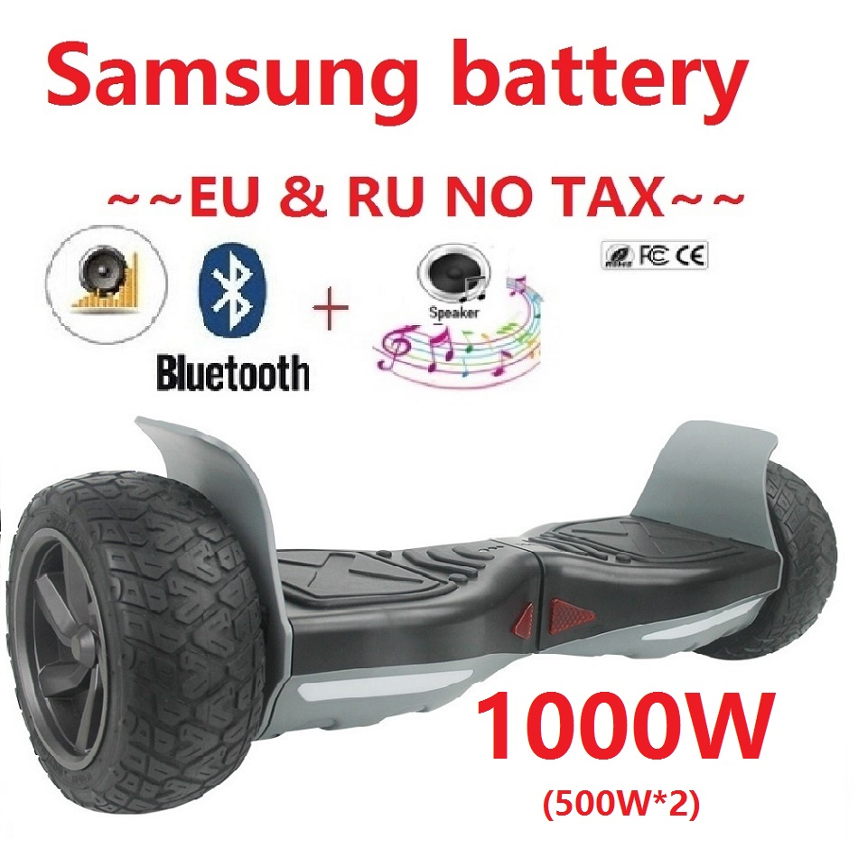 Self balancing scooter Samsung battery Hoverboard Electric Skateboard balance wheel hover board giroskuter overboard or oxboard  tax free hoverboard samsung battery smart self balancing electric scooter balance skateboard standing drift hoverboard