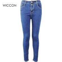 Autumn Women High Waist Jeans Casual Denim Skinny Plus Size Pencil Pants casual skinny denim pants slim female trousers