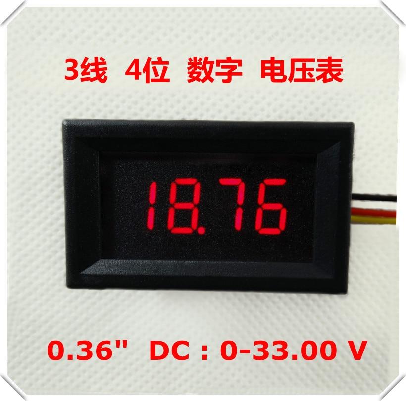 A Half Million Over Three Meter DC Digital Voltage Meter / Digital Voltage Meter 0-33.00V Three Line Four three 100ml