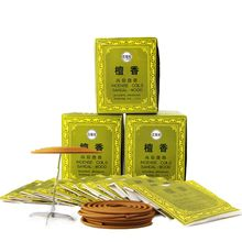 48PCS/set Natural Environmental Protection Smokeless Sandalwood Toilet deodorization incense household offering Buddha