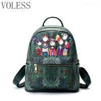 Female Preppy Style Green Forest backpack women Cartoon Image Printing Bags High Quality Pu Leather Female Backpacks Design