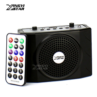 Wireless Mini Speaker USB Amplifier Outdoor Audio Music MP3 Player Megaphone Radio FM Portable Speakers Loudspeaker Headset Mic