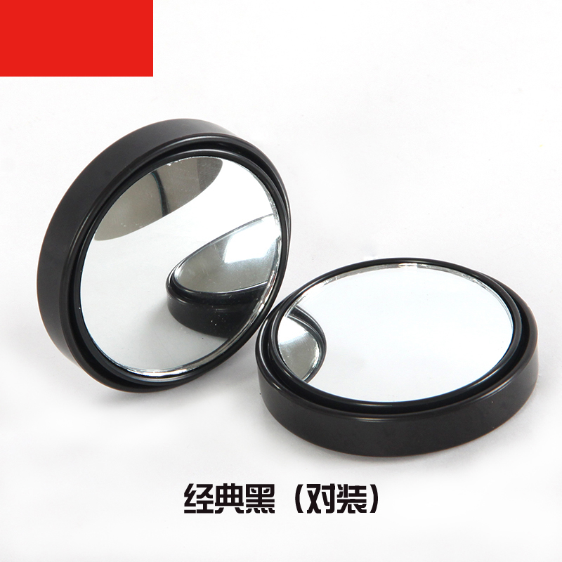 car lovers Store car rearview reversing small round wide angle mirror for acura ILX TLX RLX RDX MDX cdx