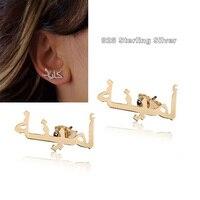 Amxiu Custom Arabic Name Stud Earrings For Women Girls Special Gift 925 Sterling Silver Fashion Jewelry Ear Piercing Accessories