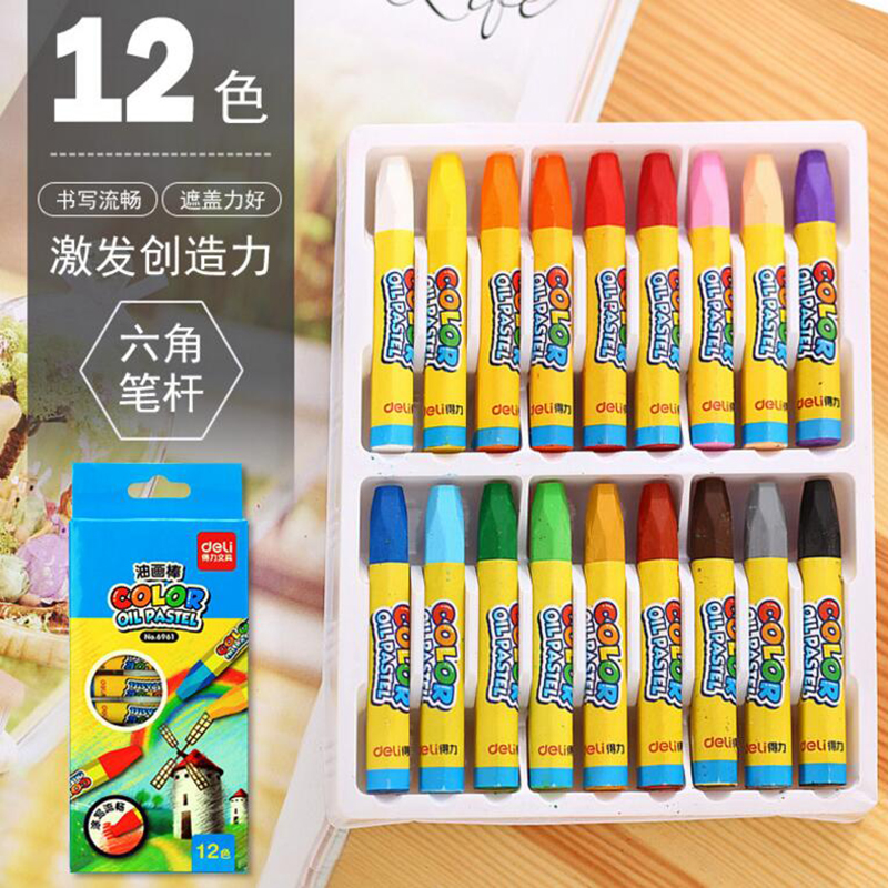 12 Colors Caryon Pencils Wax Drawing Set Artist Paint Oil Pastel Pencil For Student Kid School Sketch Art Supplies