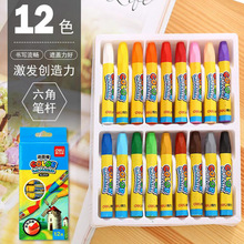 12 Colors Caryon Pencils Wax Drawing Set Artist Paint Oil Pastel Pencil For Student Kid School Sketch Art Supplies