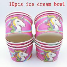 10pcs/lot Pink Unicorn Ice Cream Cup Bowls Disposable Cups Party Supplies