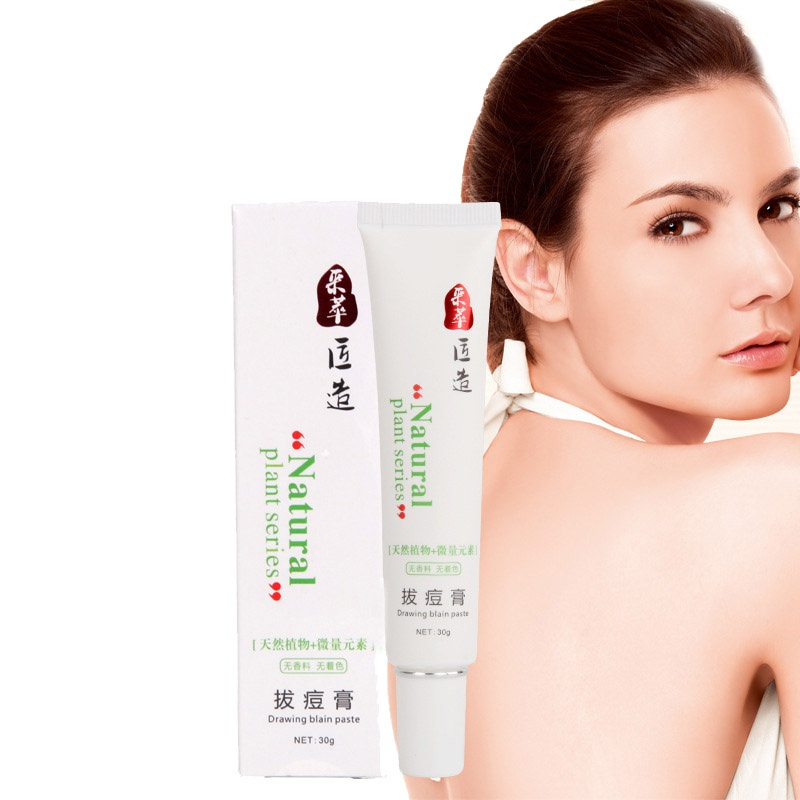 pore anti acne treatment scar depilatory cream face cream beauty whitening skincare moisturizing skincare ageless caicui