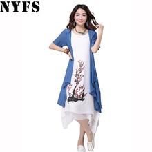 NYFS 2019 New summer dress women clothing Small fresh long dress Fake two pieces Dress loose