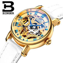Switzerland Binger Unique Woman Auto Hollow Style leather WristWatch fashion ladies Gfit Casual watch female Relogio Feminino