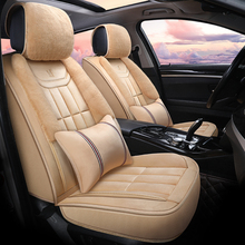 цена на Winter Plush Car Seat Cover Cushion For Ford Edge Mondeo Ecosport Focus Fiesta Series Car pad Free Shipping