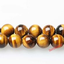 "Factory price Natural Stone Brown Gold Tiger Eye Agat Round Beads 16"" Strand 4 6 8 10 12 14MM Pick Size For Jewelry Making(China)"