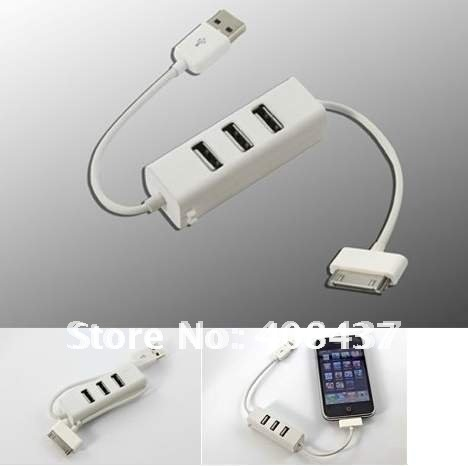 3 Port High Speed USB 2.0 extension HUB usbhub Charger Cable iPhone 4gs 3gs iPad - RichGain Tech. Shenzhen store