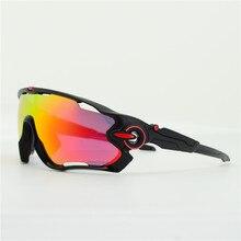 Велосипедные солнцезащитные очки, для занятий спортом на открытом воздухе горный велосипед MTB очки мотоцикл поляризованные велосипедные солнцезащитные очки Gafas Ciclismo