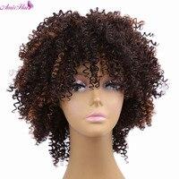 Amir 8 inch Cabelo Encaracolado Kinky Afro Perucas de cabelo Sintético com curto Ombre Marrom Jerry Onda Perucas para As Mulheres Negras Livre grátis