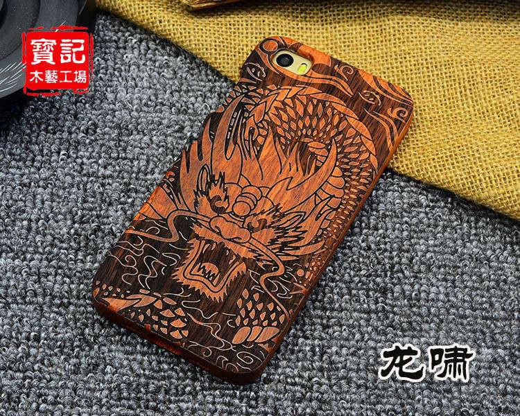xiaomi mi5 case (11)