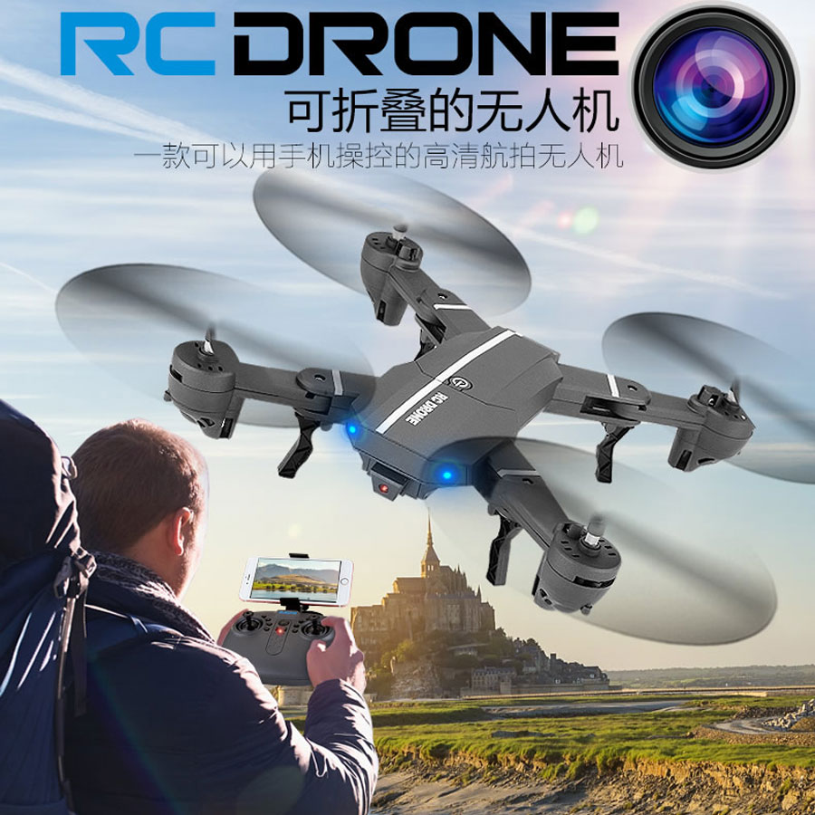 New Listing RC Dron XS8807HW Foldable Mini Drone With Wifi FPV 2MP Camera Altitude Hold Quadcopter One Key return Helicopter jjr c jjrc h26wh wifi fpv rc drones with 2 0mp hd camera altitude hold headless one key return quadcopter rtf vs h502e x5c h11wh