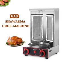 GZZT Shawarma Grill Machine Stainless Steel Smokeless Gas Broiler Machine Gas Doner kebab Vertical Automatic Rotating BBQ Grill